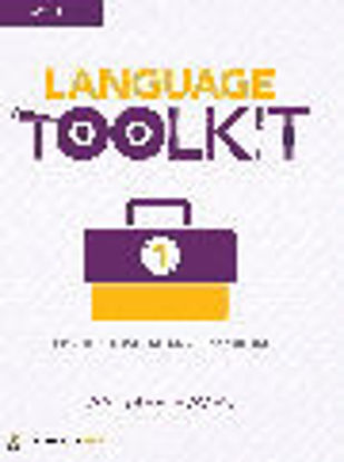圖片 Language Toolkit 1 for the Australian Curriculum (print)