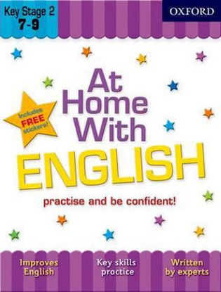 圖片 At Home With English 7-9 Practise and be Confident!