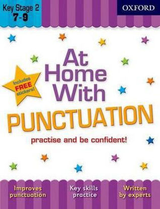 圖片 At Home With Punctuation 7-9 Practise and Be Confident! Practise and Be Confident!
