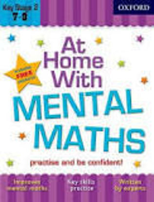 圖片 At Home with Mental Maths 7-9