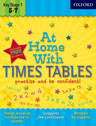 圖片 At Home With Time Tables Practise and Be Confident!