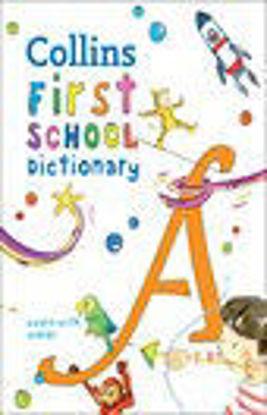 图片 Collins First School Dictionary: Age 5+