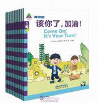 Picture of Sinolingua Learning Tree: IB PYP 华语学习金字塔(套装)