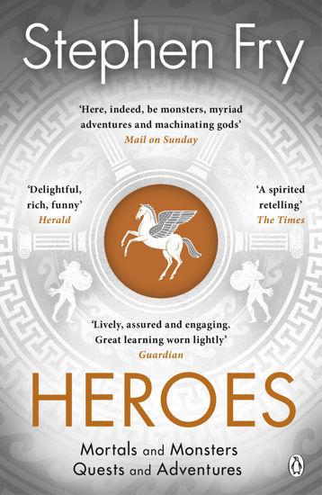 圖片 Heroes The myths of the Ancient Greek heroes retold