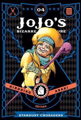 Picture of JoJo's Bizarre Adventure: Part 3--Stardust Crusaders, Vol. 4