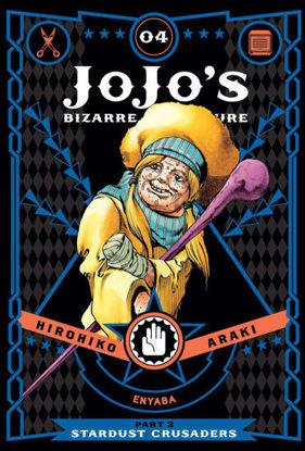图片 JoJo's Bizarre Adventure: Part 4--Diamond Is Unbreakable, Vol. 3