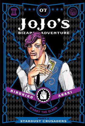 Picture of JoJo's Bizarre Adventure: Part 3--Stardust Crusaders, Vol. 7