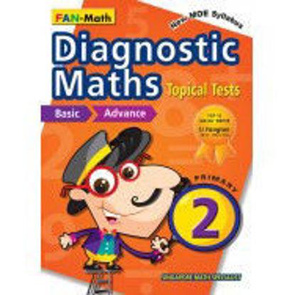 图片 FAN-Math Diagnostic Maths Topical Tests Primary 2