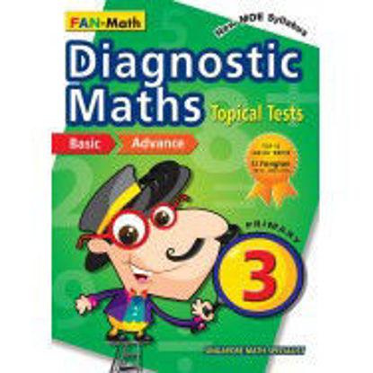 图片 FAN-Math Diagnostic Maths Topical Tests Primary 3