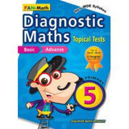图片 FAN-Math Diagnostic Maths Topical Tests Primary 5