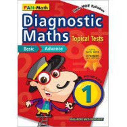 图片 FAN-Math Diagnostic Maths Topical Tests Primary 1