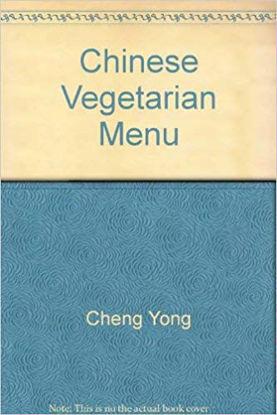 Picture of A Chinese Vegetarian Menu [Bilingual]