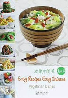 Picture of Easy Recipes Easy Chinese Vegetarian Dishes
