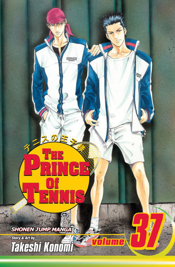 Picture of Prince of Tennis, Vol. 37