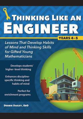 图片 Thinking Like an Engineer