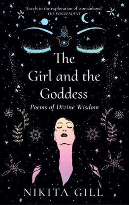 图片 The Girl and the Goddess