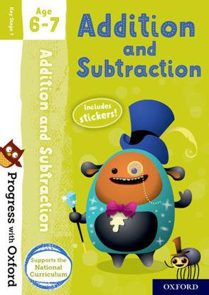 图片 Progress with Oxford: Addition and Subtraction Age 6-7