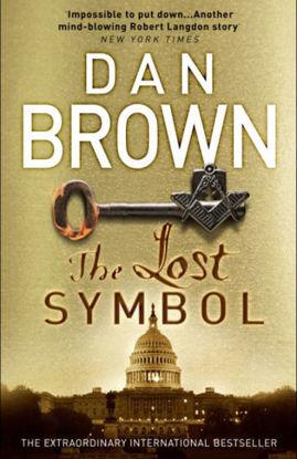 图片 The Lost Symbol (Robert Langdon Book 3)