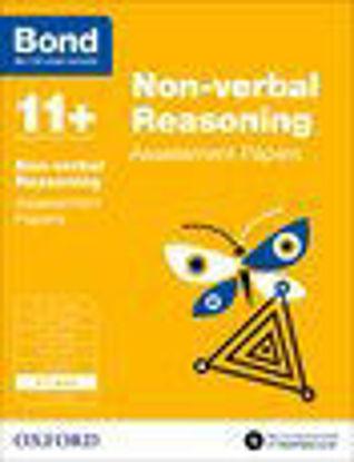 图片 Bond Non-verbal Reasoning Assessment Papers 6-7 years