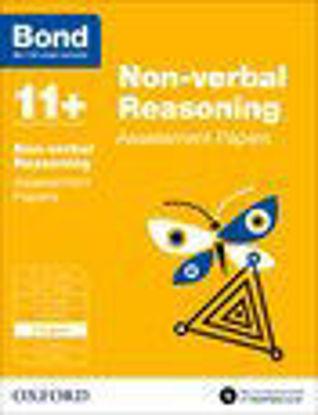 图片 Bond 11 Non Verbal Reasoning Assessment Papers 7 to 8 years