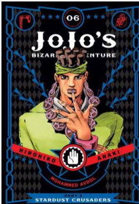 图片 JoJo's Bizarre Adventure: Part 3--Stardust Crusaders, Vol. 6