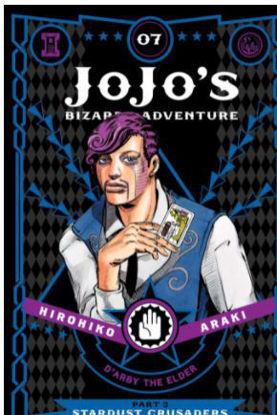 图片 JoJo's Bizarre Adventure: Part 3--Stardust Crusaders, Vol. 7