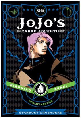 图片 JoJo's Bizarre Adventure: Part 3--Stardust Crusaders, Vol. 5