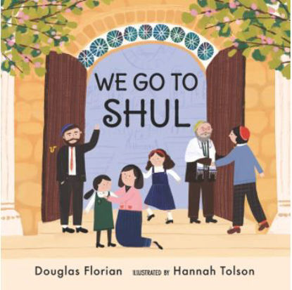 图片 We Go to Shul