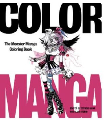 Picture of Color Manga: The Monster Manga Coloring Book